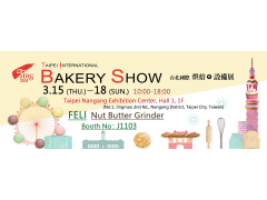 2018 Taipei International Bakery Show is comming soon