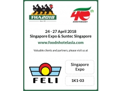 [Exhibition Information] FHA 2018 - We will be exhibiting at the Singapore Expo from April 24th to 27th.