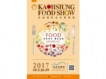 2017 Kaohsiung Int'l Food Show