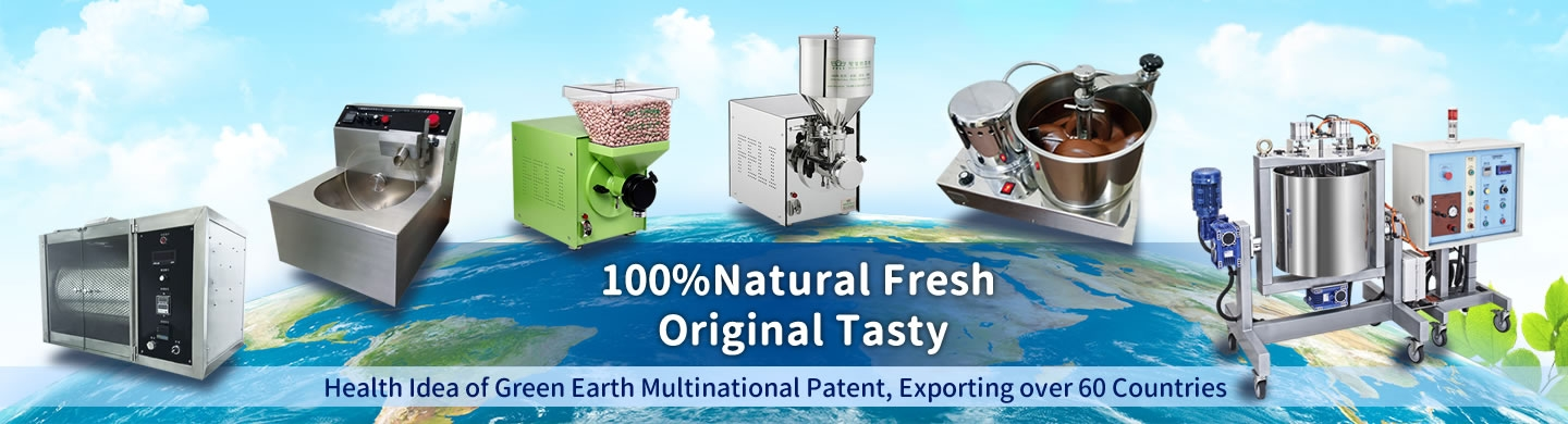 all products nut butter grinder
