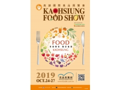 Kaohsiung exhibition and Taipei exhibition are coming soon.