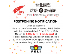 [Exhibition Postponing Notification]